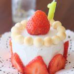子供のケーキは何歳から?生クリームやチョコレートをあげる時の注意点